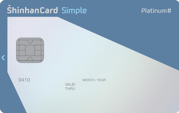 about shinhan card simple platinumshinhan card  card